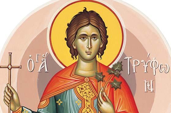 1.Agios-Trifon