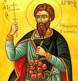 12.-Agios-Xristos-o-Kipouros