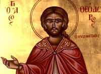 17.Agios-Theodoros-Byzantinos