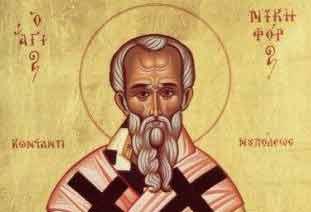 13.-Agios-Nikiforos-Konstantinoupoleos