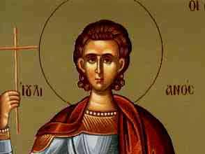 16.-Agios-Ioulianos