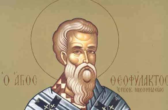 8.-Agios-Theofilaktos-Nikomidias