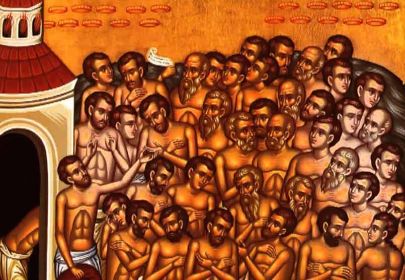 9.-Agioi-Saranta-Martyres