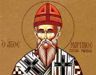13-.Agios-Martinos