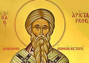 14.-Agios-Aristarxos