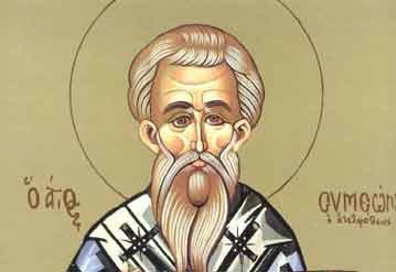27.-Agios-Simeon-Adelfotheos