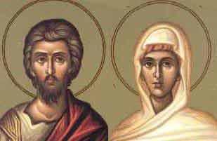17.-Agioi-Andronikos-kai-Iounia