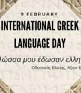 APOPSEIS&KRISEIS - greek-day-3-1.jpg