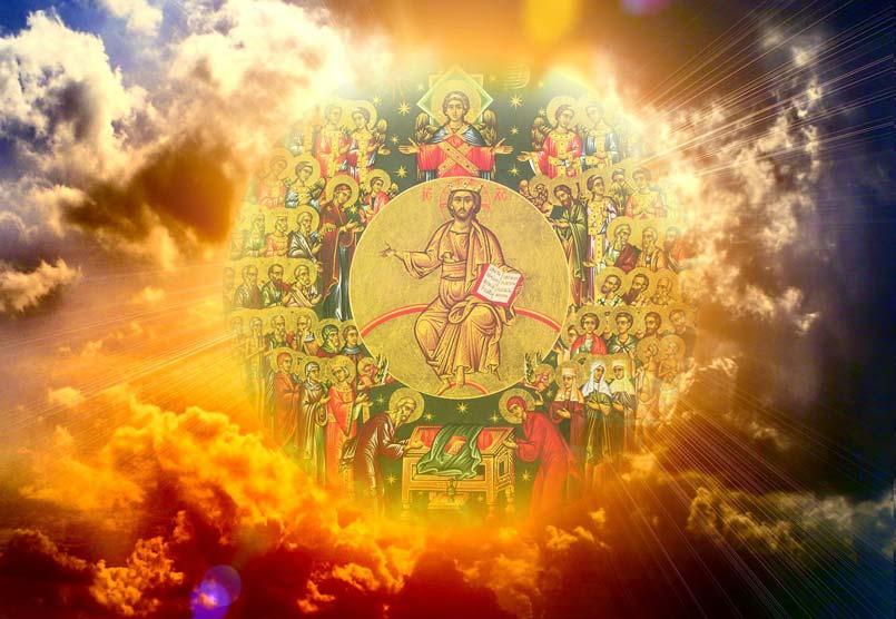 Αποτέλεσμα εικόνας για Θεοῦ οἰκοδομὴ