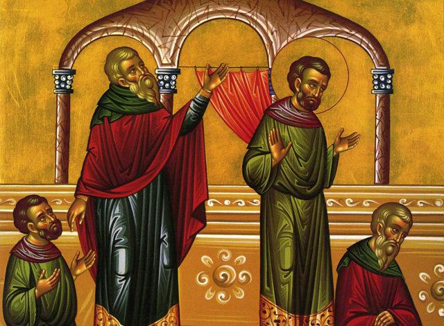 Ἡ Κυριακή τοῦ Τελώνου καί τοῦ Φαρισαίου