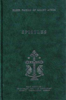 product_img - epistles-elder-paisios.jpg