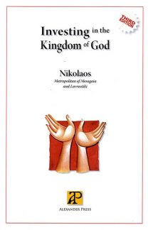 product_img - investing-in-the-kingdom-of-god_page_1.jpg