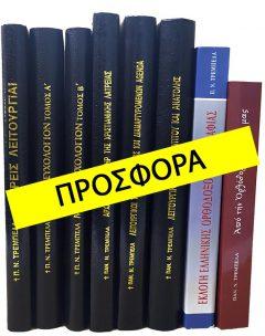 product_img - leitoyrgika-trempela.jpg
