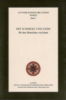 product_img - mit-schmerz-und-liebe_page_1.jpg
