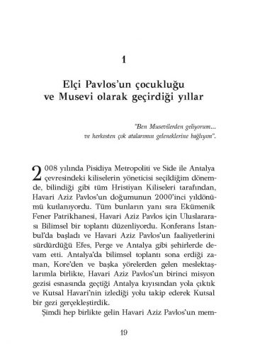 Pages from AZİZ PAVLOS_ΣΩΜΑ_Page_3