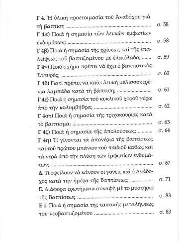 PRAKTIKOS_Page_2