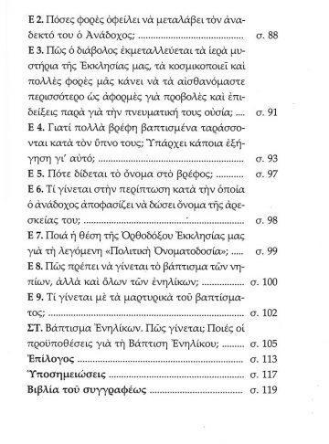PRAKTIKOS_Page_3