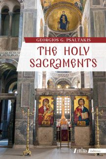 product_img - the-holy-sacraments_cover_web.jpg