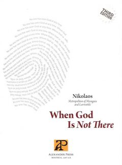 product_img - when-god-is-not-there_page_1.jpg